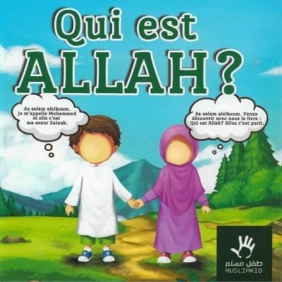 Qui-est-Allah-tijara.shop
