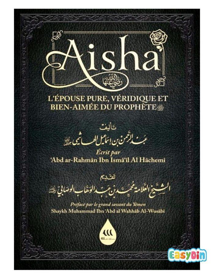 aisha-l-épouse-pure-véridique-et-bien-aimée-du-prophète-tijara.shop