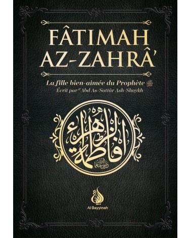 fatimah-az-zahra-la-fille-bien-aimee-du-prophete-abd-as-sattar-ash-shaykh-al-bayyinah-tijara.shop