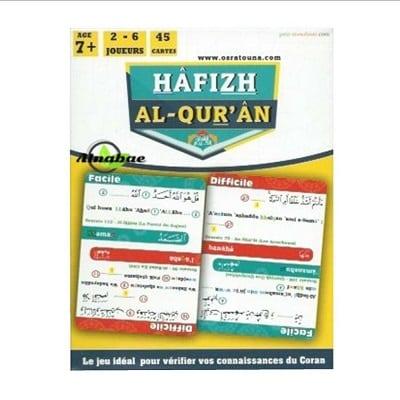 hafith_al_quran-tijara.shop