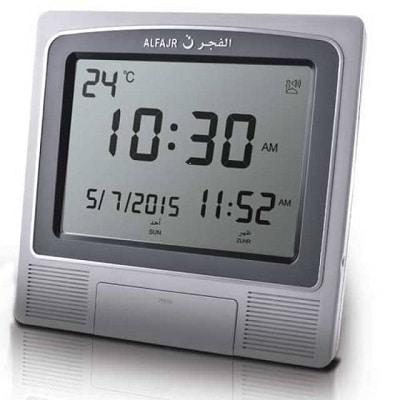 horloge al fajr 2-tijara.shop