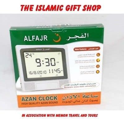 horloge al fajr 3-tijara.shop