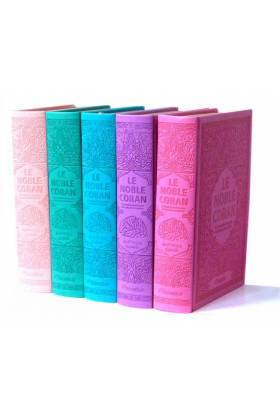 le-noble-coran-avec-pages-en-couleur-arc-en-ciel-rainbow-bilingue-francaisarabe-tijara.shop