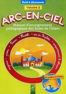 manuel d'enseignement-arc en ciel-vol 3-tijara.shop
