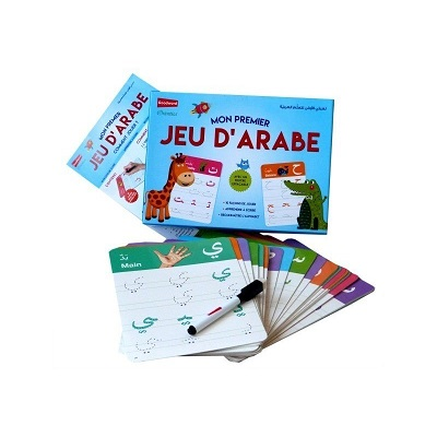 mon-premier-jeu-d-arabe-editions-goodword-tijara.shop