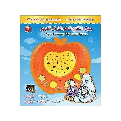 veilleuse-coranique-pomme-pour-nos-enfants-tijara.shop