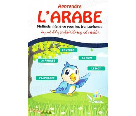apprendre-larabe-methode-intensive-pour-les-francophones-collectif-sana-tijara.shop