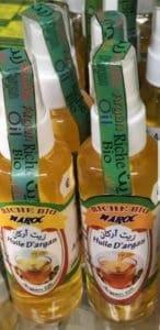 huile-argan-maroc-tijara.shop