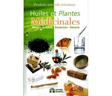 huiles-et-plantes-medicinales-mahboub-moussaoui-sabil-tijara.shop