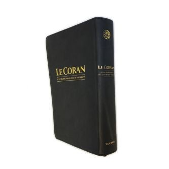 le-saint-coran-arabe-et-francais-couverture-noir-haute-gamme-15-x-22-cm-simili-daim-tijara.shop