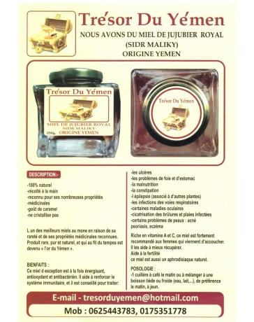 miel-de-sidr-du-yemen-royal-maliki-miel-de-jujubier-250-gr-tresor-du-yemen-tijara.shop
