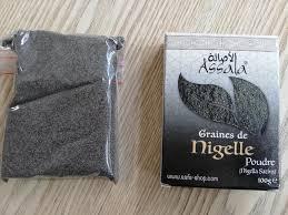 poudre nigelle assala 100g-tijara.shop
