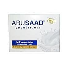 savon au lait de chevre abusaad-tijara.shop