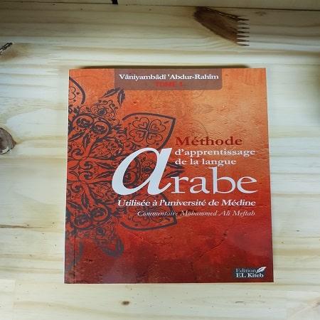 apprendre l arabe tome 1 medine-tijara.shop