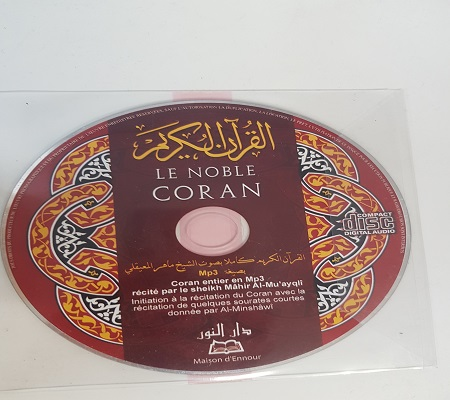 audio coran entier maher muaqly-tijara.shop