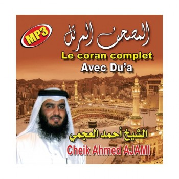 cd-coran-complet-mp3-cheikh-ahmed-ajami-avec-invocations-tijara.shop