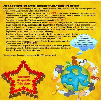 mon-nounours-hamza 2-tijara.shop