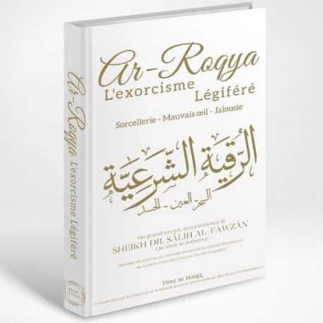 ar-roqya-l-exorcisme-legifere-la-sorcellerie-le-mauvais-oeil-amp-la-jalousie-edition-dine-al-haqq-tijara.shop