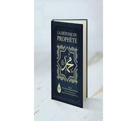 la-defense-du-prophete-muhammad-tijara.shop