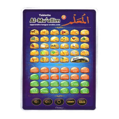 al-mu-allim-3-tablette-electronique-orientica-tijara.shop