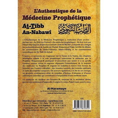 l-authentique-de-la-medecine-prophetique-at-tibb-an-nabawi-ibn-qayyim-al-jawziyya-al-haramayn 1-tijara.shop