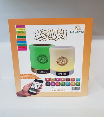 touch lamp qur'an speaker portable 2-tijara.shop