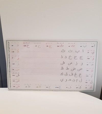 puzzle alphabet arabe 2-tijara.shop