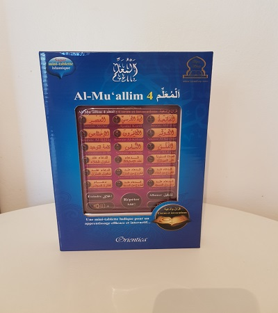 tablette al mu'allim 4 1-tijara.shop