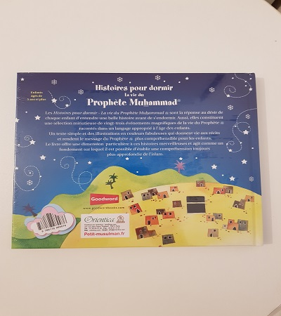 histoires pour dormir la vie du prophete muhammad 2-tijara.shop