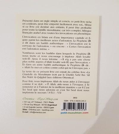 les invocations authentique pour enfant 2-tijara.shop