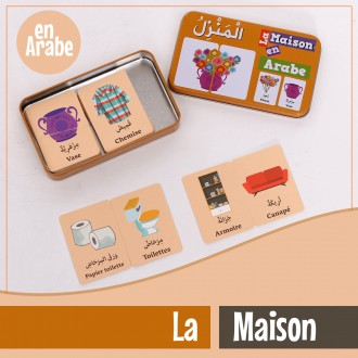 ma-boite-puzzle-duo-les-animaux-de-32-pieces-boite-metallique (1)-tijara.shop