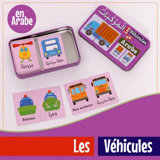 ma-boite-puzzle-duo-les-animaux-de-32-pieces-boite-metallique (2)-tijara.shop