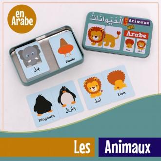 ma-boite-puzzle-duo-les-animaux-de-32-pieces-boite-metallique (3)-tijara.shop