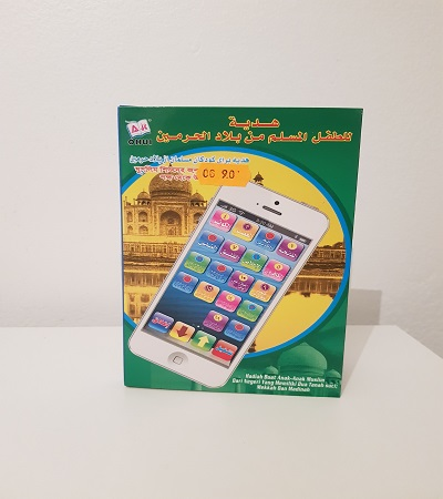 telephone islamique 3-tijara.shop