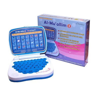 al-mu-allim-2 bleu-tijara.shop