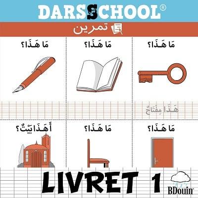 darsschool-livret-1-3-tijara.shop