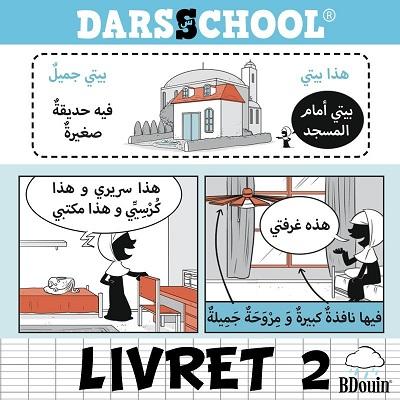 darsschool-livret-2 2-tijara.shop