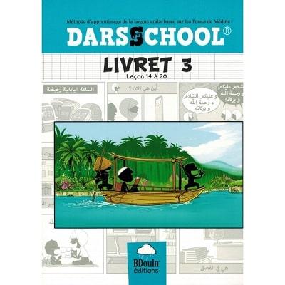 darsschool-livret-3-1-tijara.shop