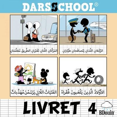 darsschool-livret-4-2-tijara.shop