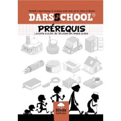 darsschool prerequis 1-tijara.shop