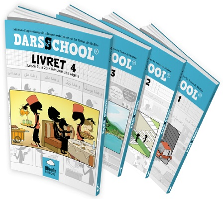 darsschool-tome1-tijara.shop