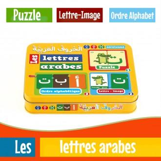 ma-boite-puzzle-duo-les-animaux-de-32-pieces-boite-metallique 1-tijara.shop
