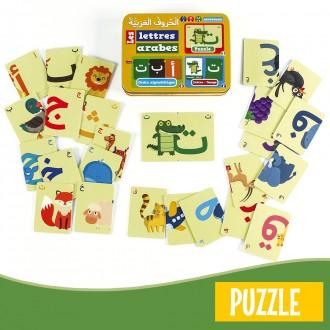 ma-boite-puzzle-duo-les-animaux-de-32-pieces-boite-metallique 2-tijara.shop