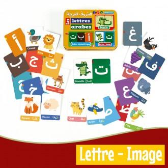 ma-boite-puzzle-duo-les-animaux-de-32-pieces-boite-metallique 3-tijara.shop