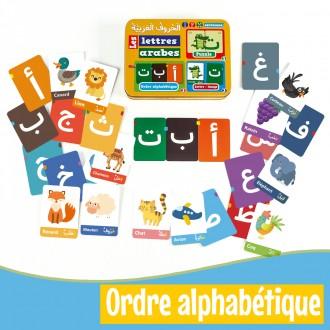 ma-boite-puzzle-duo-les-animaux-de-32-pieces-boite-metallique 4-tijara.shop