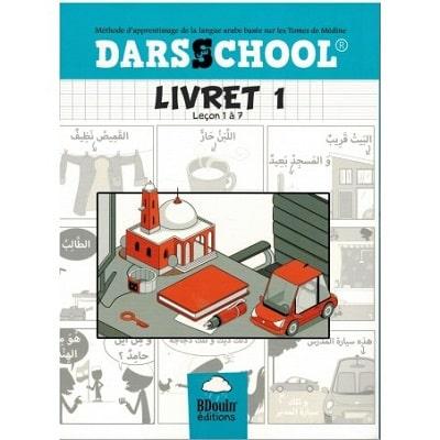 methode-darsschool-livret-1 1-tijara.shop