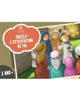 puzzle-l-attestation-de-foi-ashahada 1-tijara.shop