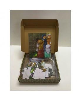 puzzle-l-attestation-de-foi-ashahada 2-tijara.shop