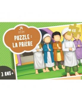 puzzle-la-priere-salat 1-tijara.shop