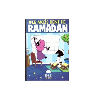 le-mois-beni-de-ramadan-bdouin-edition-bdouin-tijara.shop